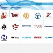 เว็บไซต์บริษัท
