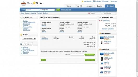ตัวอย่างเว็บระบบร้านขายของแบบครบวงจร พร้อมระบบ admin (ส่วนหน้าร้าน)