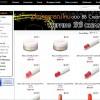 เว็บไซต์ ระบบร้านขายของ พร้อมระบบ admin