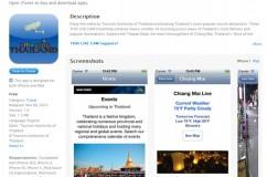 iPhone iPad App การท่องเที่ยวและ live camera