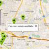 Android App แผนที่แสดงตำแหน่งสถานที่ต่างๆ มี database จัดเก็บข้อมูล