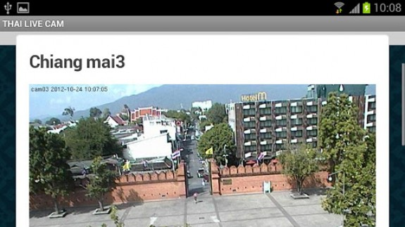 Android App การท่องเที่ยวและ live camera